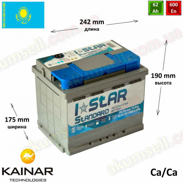 I-STAR Standard 62Ah L+ 600A