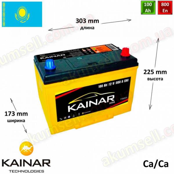 KAINAR Standart+ 100Ah R+ 800A (ASIA)