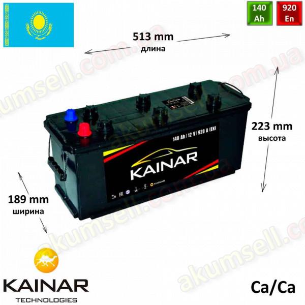KAINAR Standart+ 140Ah L+ 920A
