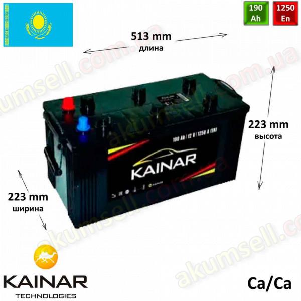 KAINAR Standart+ 190Ah L+ 1250A