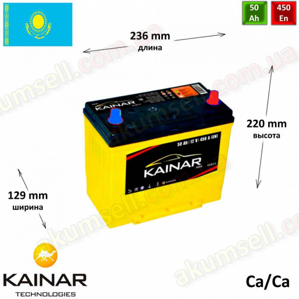 KAINAR Standart+ 42Ah R+ 330A (ASIA тонкие клеммы)