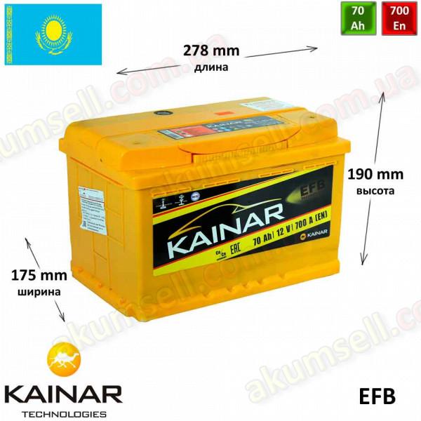 KAINAR START-STOP 70Ah R+ 700A EFB