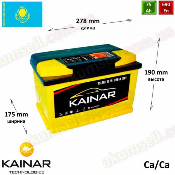 KAINAR Standart+ 75Ah R+ 690A