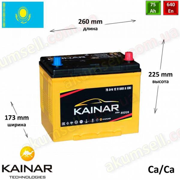 KAINAR Standart+ 75Ah R+ 640A (Asia)