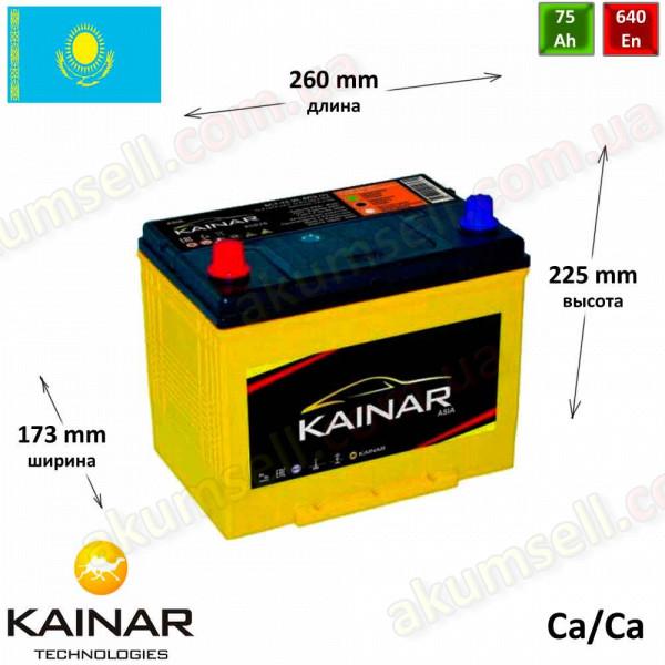 KAINAR Standart+ 75Ah L+ 640A (Asia)