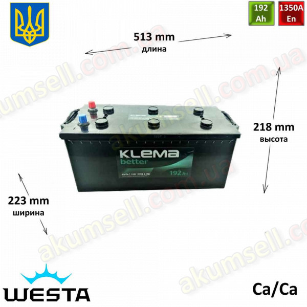 KLEMA Better 192Ah L+ 1350A (Westa)