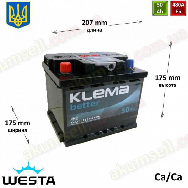 KLEMA Better 50Ah L+ 480A (низкий)