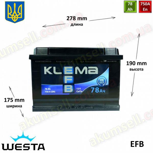 KLEMA START-STOP 78Ah R+ 750A EFB