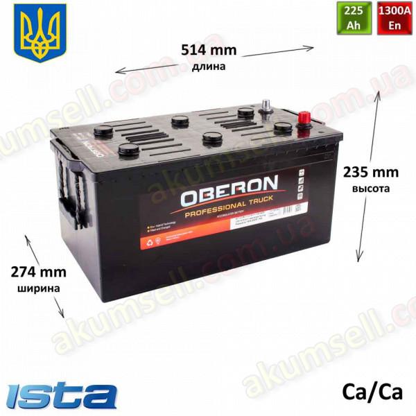 OBERON Professional Truck 225Ah L+ 1500A