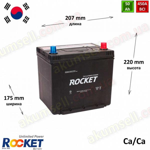 ROCKET 50Ah R+ 450A (ASIA Hyundai)