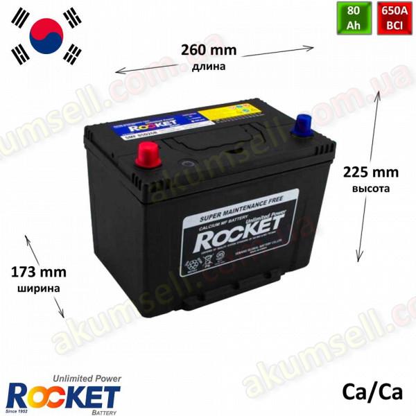 ROCKET 80Ah L+ 650A (ASIA)