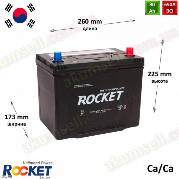 ROCKET 80Ah R+ 650A (ASIA)