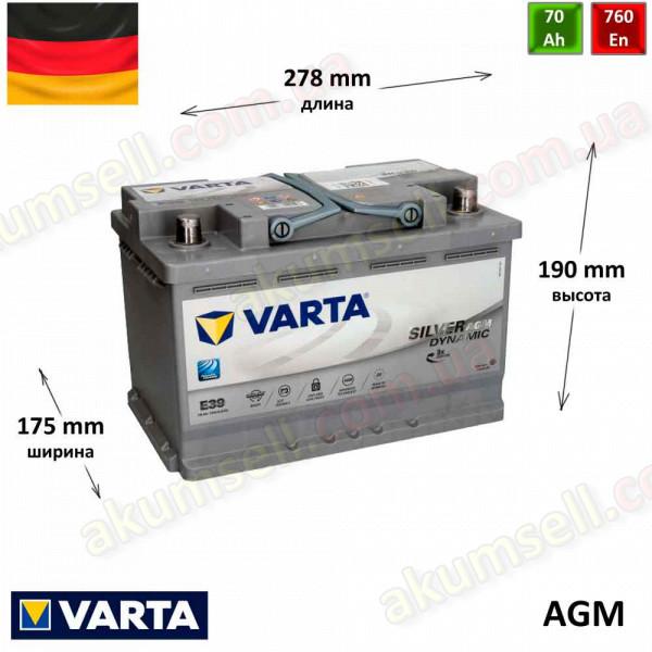VARTA START-STOP Silver (E39) 70Ah R+ 760A AGM
