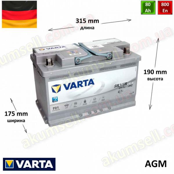 VARTA START-STOP Silver (F21) 80Ah R+ 800A AGM