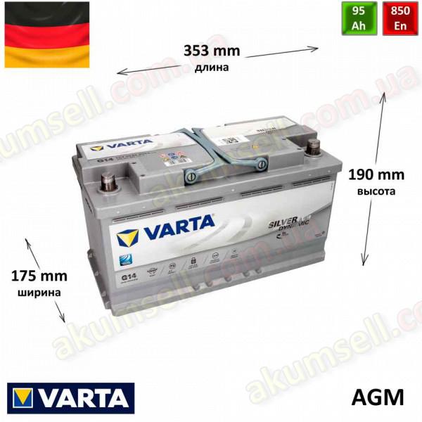 VARTA START-STOP Silver (G14) 95Ah R+ 850A AGM