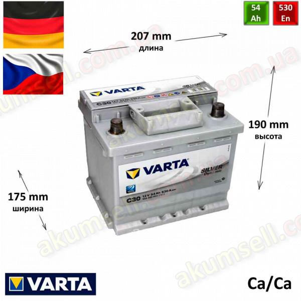 VARTA Silver (C30) 54Ah R+ 530A