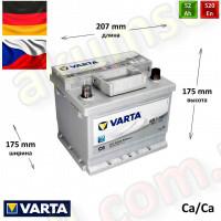 VARTA Silver (C6) 52Ah R+ 520A (низкий)