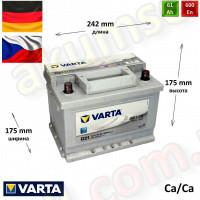 VARTA Silver (D21) 61Ah R+ 600A (низкий)