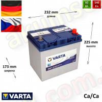 VARTA Blue (D47) 60Ah R+ 540A (ASIA)