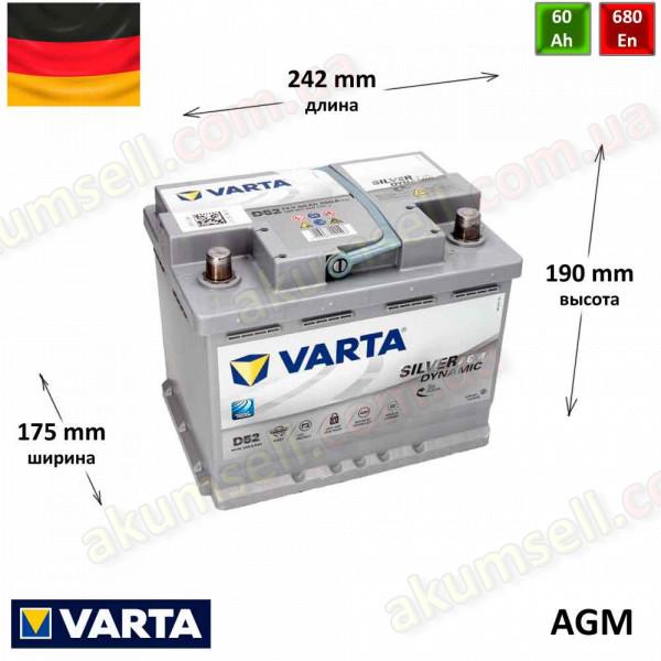 VARTA START-STOP SD (D52) 60Ah R+ 680A AGM