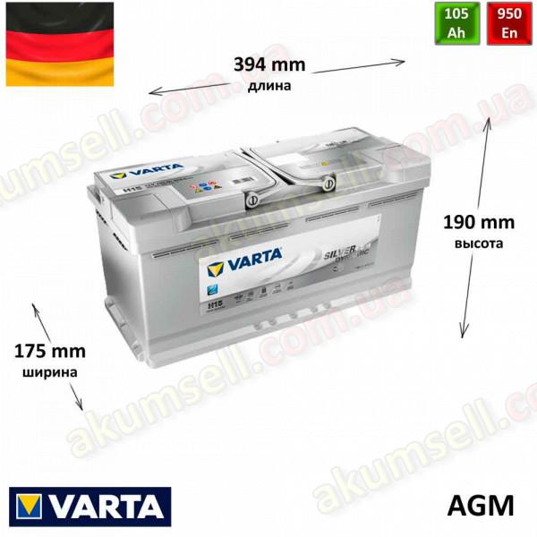 VARTA START-STOP Silver (H15) 105Ah R+ 950A AGM