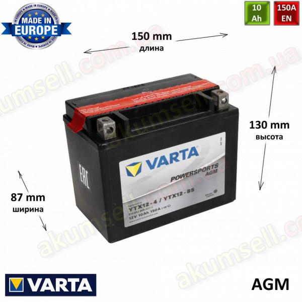 VARTA 10Ah L+ 150A (AGM)