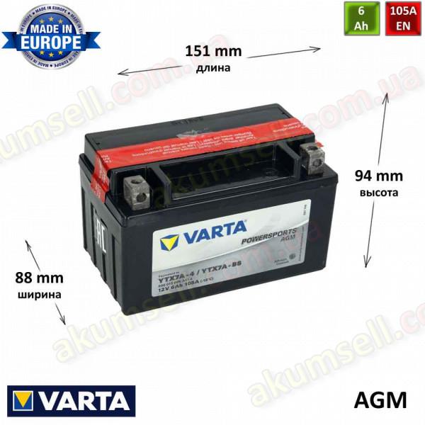 VARTA 6Ah L+ 105A (AGM)