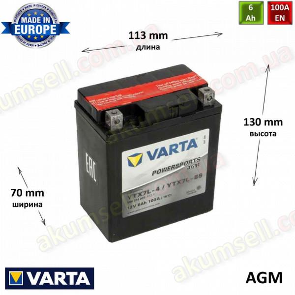 VARTA 6Ah R+ 100A (AGM)