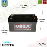 VEGA high perfomance 225Ah L+ 1500A (Westa)