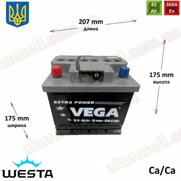 VEGA 45Ah L+ 360A