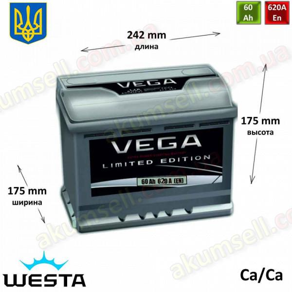 VEGA LE 60Ah R+ 620A (низкий)