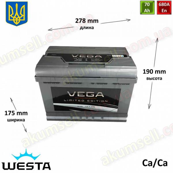 VEGA LE 70Ah R+ 680A