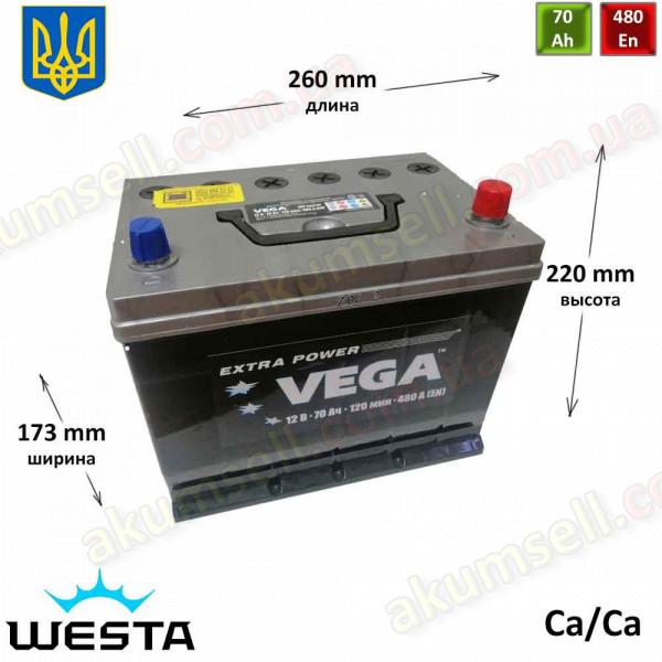 VEGA 70Ah R+ 480A (ASIA)