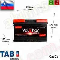 TAB Volthor SUPREME 75Ah R+ 720A (низкий)