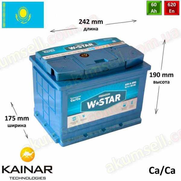 W-STAR 60Ah R+ 620A
