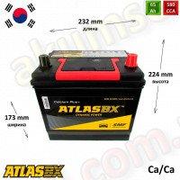 AtlasBX 65Ah R+ 580A (ASIA)