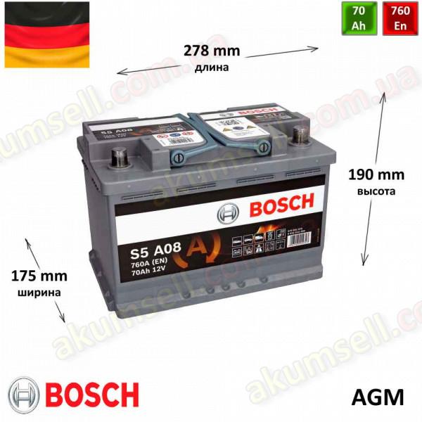 BOSCH START-STOP S5 (A08) 70Ah R+ 760A AGM