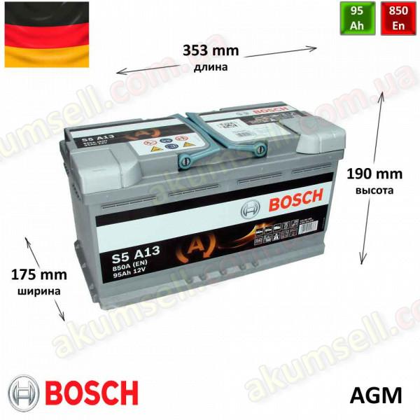 BOSCH START-STOP S5 (A13) 95Ah R+ 850A AGM