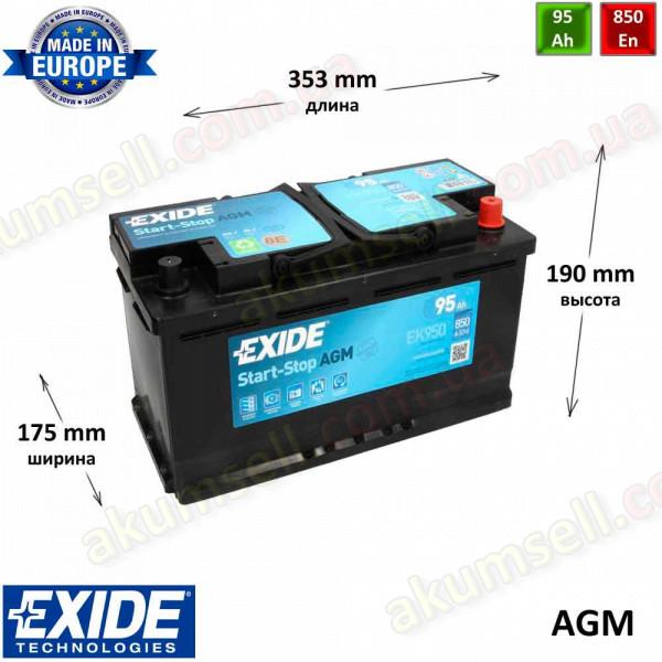 EXIDE START-STOP 95Ah R+ 850A AGM