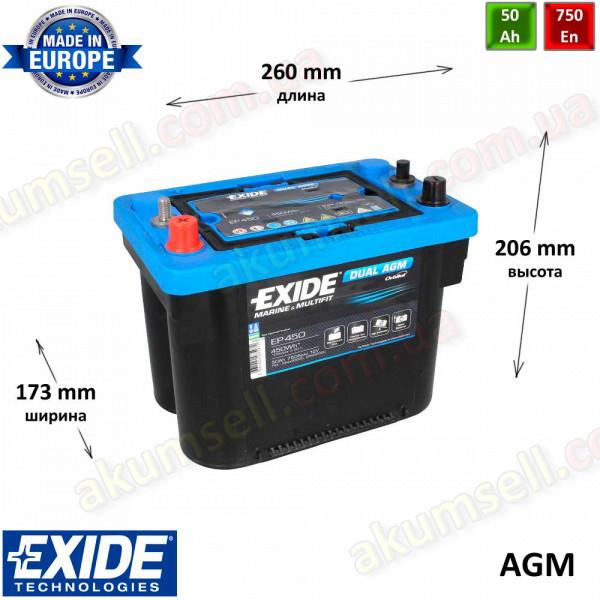 EXIDE Marine 50Ah L+ 750A DUAL AGM (+ шпилька 450Wh)