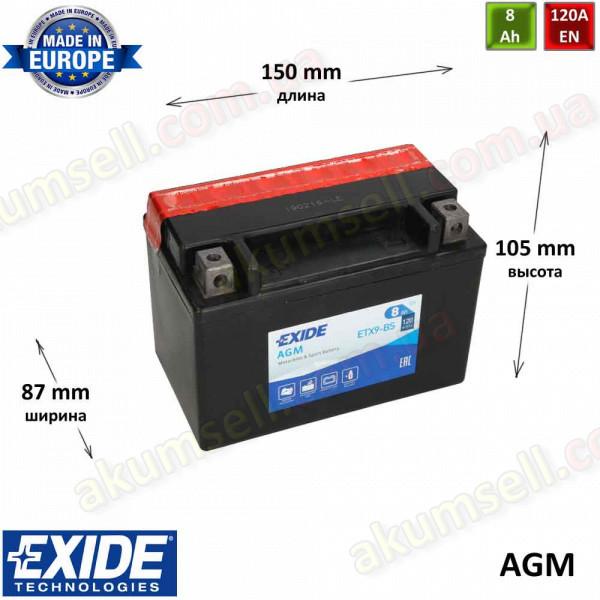 EXIDE 8Ah L+ 120A (AGM)
