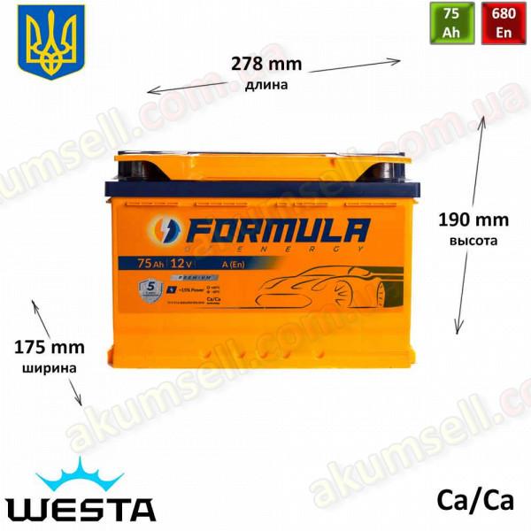 FORMULA 75Ah L+ 680A