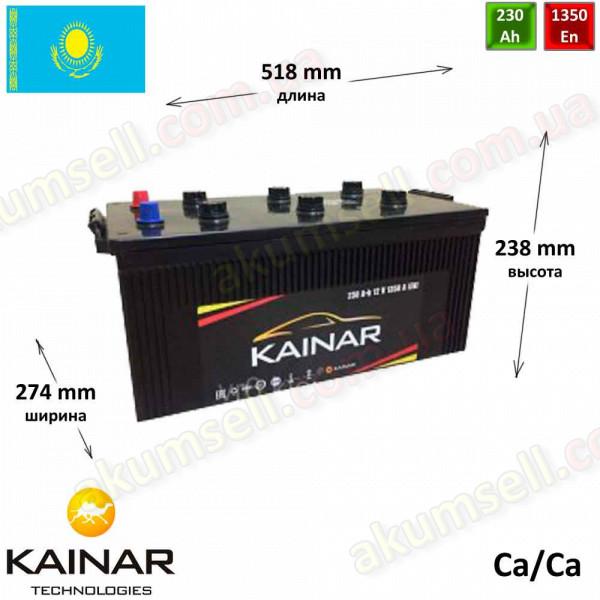 KAINAR Standart+ 230Ah L+ 1350A