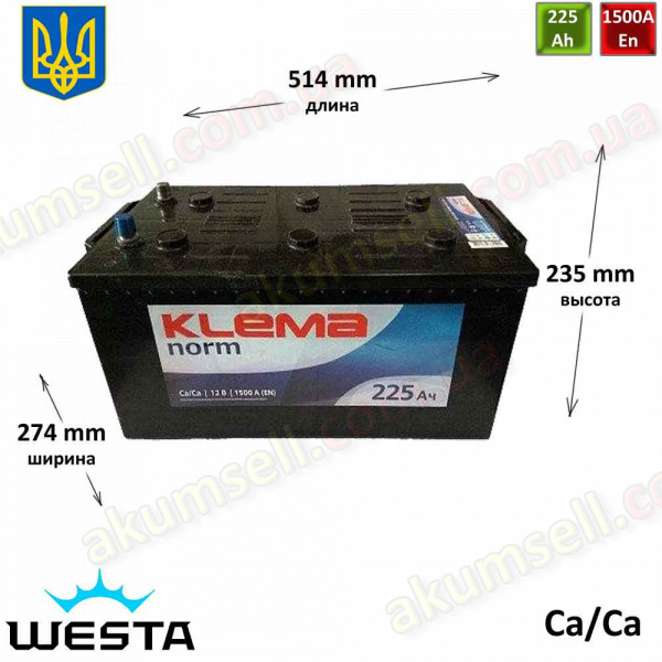 KLEMA Norm 225Ah L+ 1500A (Westa)