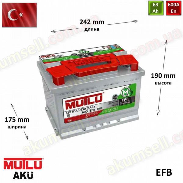 MUTLU START-STOP 63Ah R+ 600A EFB