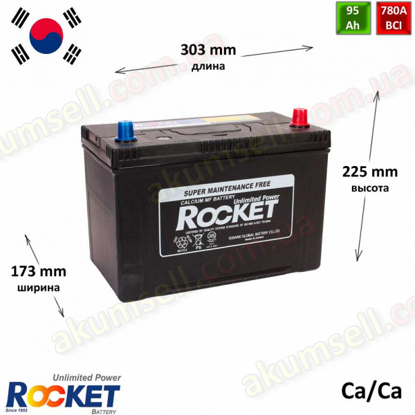 ROCKET 95Ah R+ 790A (ASIA)