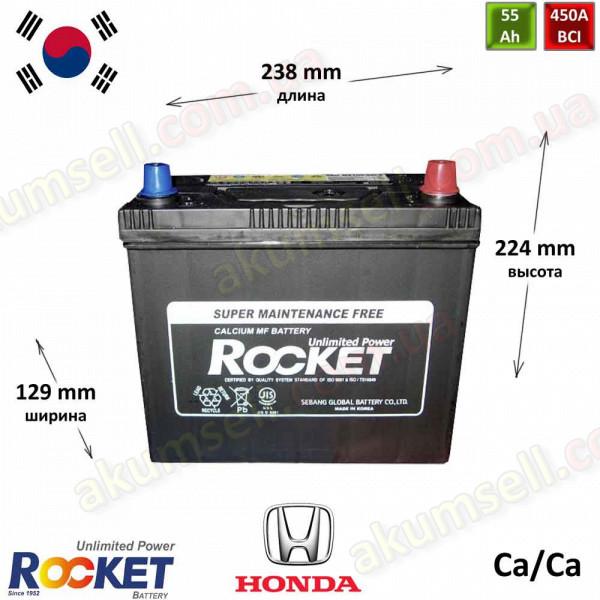 ROCKET 50Ah R+ 450A (ASIA JIS тонкие клеммы Honda)