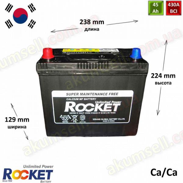 ROCKET 45Ah L+ 430A (ASIA JIS тонкие клеммы)