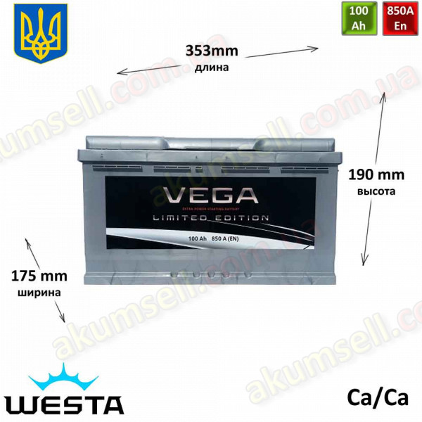 VEGA LE 100Ah R+ 850A