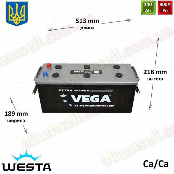 VEGA Extra Power 140Ah L+ 900A (Westa)